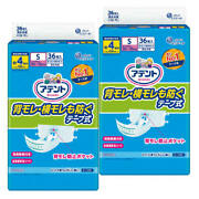 Daio Paperdiaper Attento Sandtimes2the Best Adult Diapers Selected By Japanese Helpers