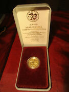 Croatia Our Lady Of Medjugorje, 21.6k Gold 900/1000 Coin Medal 5 Grams, Boxed