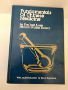 Fundamentals Of Chinese Medicine By The East Asian Medical Studies Society