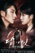 Moon Lovers/scarlet Heart Ryeo-2016 South Korean Dvds-english And Chinese Subtitle
