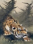 Japanese Painting Hanging Scroll Japan Tiger Moon Picture Antique E223