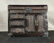 11.6and039and039 Chinese Antique Wood Box Natural Old Mahogany Box Jewelry Box Mirror