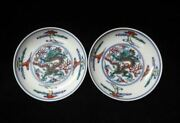 A Pair Of Antique Chinese Rare Wucai Painting Yongzheng Porcelain Plates