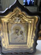 Russian Icon Old Shadowbox Framed