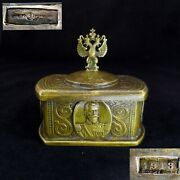 Rare Antique Casket 300 Years Old Of The Romanovsand039 House Artur Krupp Berndorf