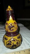Chinese Antique Carved Beijing Glass Tall Yellow/purple Vase 23 Cm
