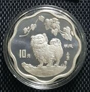 1994 The People's Of China Zodiacdog2/3 Oz Sliver Coin Ø38mm+1 Coin10788