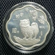 1994 The People's Of China Zodiacdog2/3 Oz Sliver Coin Ø38mm+1 Coin10789