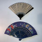 Vintage Antique Chinese Oriental Folding Paper Fan Painting And Calligraphy Signed