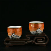 2.6'' China Antique Cup Enamel Porcelain Cup Old Pottery Wine Glass Crane