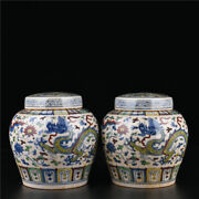 6and039and039 China Antique Pot Five-colored Porcelain Pot Old Pottery Dragon Pot