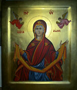 Agia Zoni Orthodox Portable Hand-painted Byzantine Icon Made In Greece