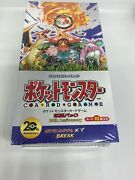 Pokemon 20th Anniversary Cp6 Sealed Booster Box Japanese Evolutions Out Of Print