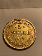 1870 H 1 Imperial Russia Gold 5 Roubles Coin Nicholas I Au+