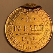 1849 A G Imperial Russia Gold 5 Roubles Coin Nicholas I Au+