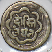 India Princely States 1858 1920 1/4 Rupee Mewar 240190 Combine Shipping