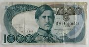 Money Old Paper World Currency Banknotes Bill Note Lot 1968 X Foreign Vintage