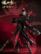 Ringtoys Treacherous Waters Blood River 1/6 Scale Action Figure Instock