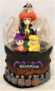 Disney 2018 Not So Scary Halloween Party Hocus Pocus Ornament Light Up Brand New