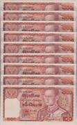 Thai Banknotes King Rama Ix 100 Baht Match Number Are Arranged From 001-009