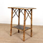 Aesthetic Lacquer Bamboo Table 19th Century