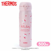 Hello Kitty Thermos One Push Stainless Mug Bottle Pink 500ml