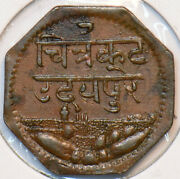 India Princely States 1943 Anna Mewar 295918 Combine Shipping