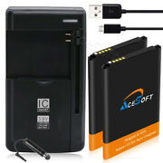 Accessory 2x 2570mah Battery Wall Ac Charger Data Cable For Lg Optimus F60 Ms395