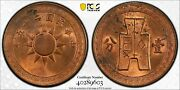 China 1936 Republic Cent Pcgs Ms63rb Y-347 Cl-mg.72 Pc0992
