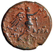 Titus And Agrippa Ii Of Herodian Judean Kingdom Year 26 Portrait And Nike Good Vf