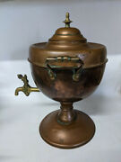 Antique Copper Hot Water Urn Samovar With Brass Tap 14 High