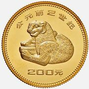 China 200 Yuan 1981 Gold Pp Proof Archandaumlologische Chinese Bronze Age - Leopard