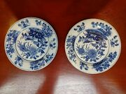 Antique Chinese Blue