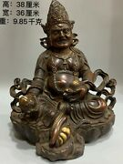 15and039and039 Pure Red Copper Gold Folk Home Feng Shui Hold Mouse Yellow Jambala Buddha