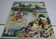 A Lovely Antique Signed Print On Rice Paper Showing Women Fishing In Water