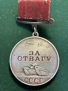 The Medal For Bravery Type 1 Variation 3, Numbered, 143987