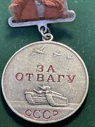 The Medal For Bravery Type 1 Variation 3, Numbered, 175627