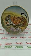 Veneto Flair Limited Edition Plate By V. Tiziano - Tiger 1973