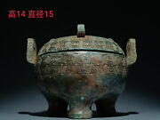 5.6and039and039 Chinese Antique Pot Bronze Wine Vessel Kettle Warring States