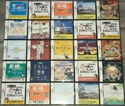 Nintendo Ds Japan Import Games Fun Pick And Choose Video Games Updated 4/27/21