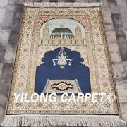 Yilong 2.8and039x4and039 Handknotted Silk Pray Area Rug Blue Tone Religious Carpet L66b