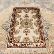 Yilong 2.5and039x4and039 Small Handwoven Silk Carpet Home Decor Oriental Area Rug Lh944b