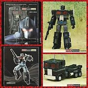 Igear Transformers Nemesis Leader Not Nemesis Prime / New And Unopened