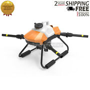 4-axis Agricultural Drone Frame Quadcopter Drone Wheelbase 1172mm 6l Water Tank