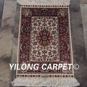 Yilong 1.5and039x2and039 Handknotted Silk Valuable Carpet High Density Home Tapestry Yl80h