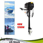 Strong Power Boat Motor Outboard Brushless Trolling Engine Long Shaft 1.2kw