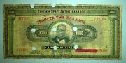 Greece, 1000 Drachmai 1926, Banknote 15/10/1926 Cancelled, Double Holes, Stamp