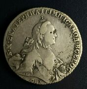 Russia 1 Rouble 1763 Silver