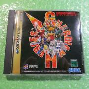 Guardian Heroes Sega Saturn 1996 Japan Include Manual Collection Used F/s