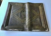 An Antique Probably North African Copper Or Bronze And Silver Wires Bigשדיplaque